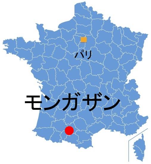 Paris_Montgazin.jpg