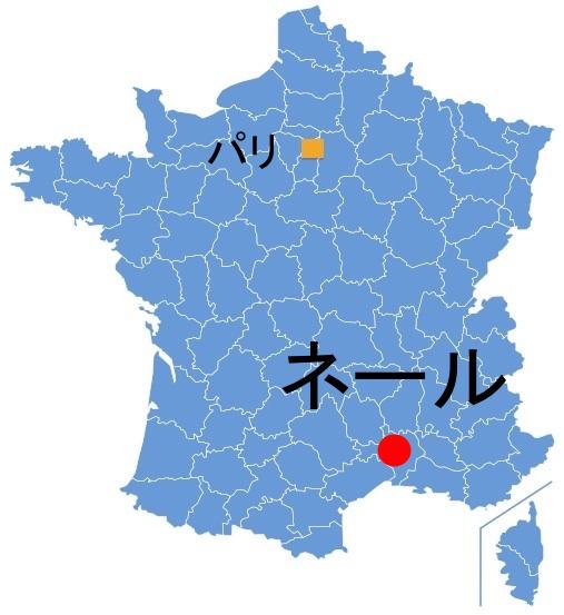 Paris_Ners.jpg