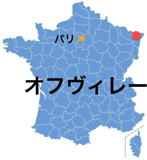 Paris_Offwiller.jpg