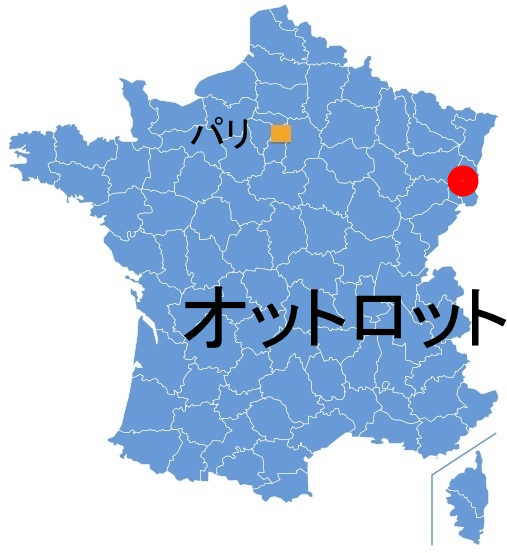 Paris_Ottrott.jpg