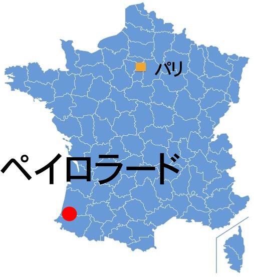 Paris_Peyrehorade.jpg