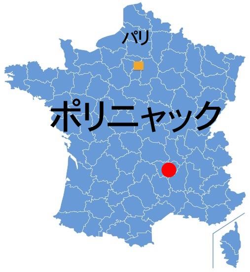 Paris_Polignac.jpg