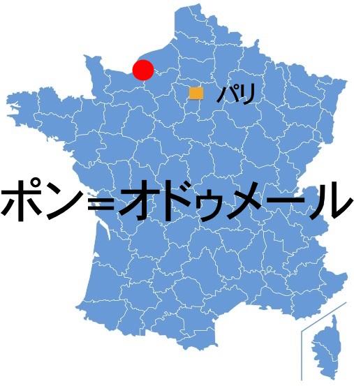 Paris_PontAudemer.jpg