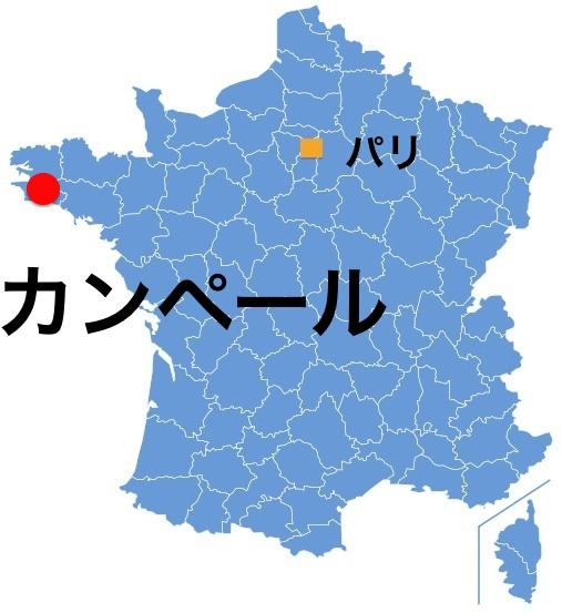 Paris_Quimper.jpg