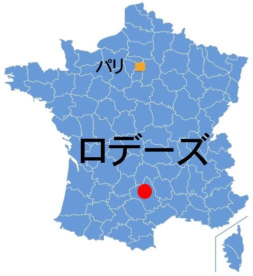 Paris_Rodez.jpg