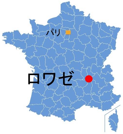 Paris_Roisey.jpg