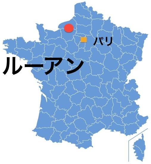 Paris_Rouen.jpg