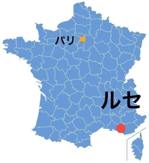 Paris_Rousset.jpg