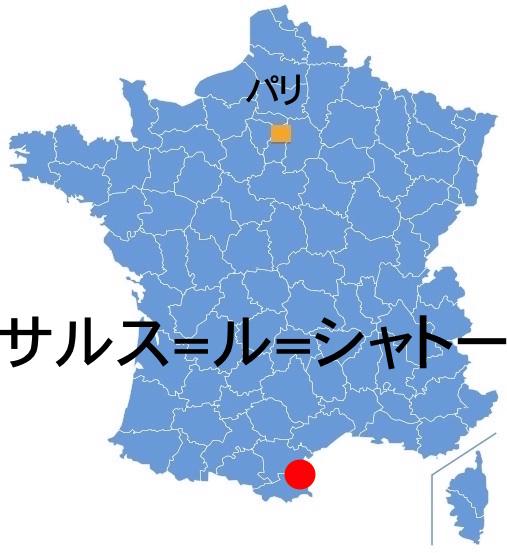Paris_SalsesLC.jpg