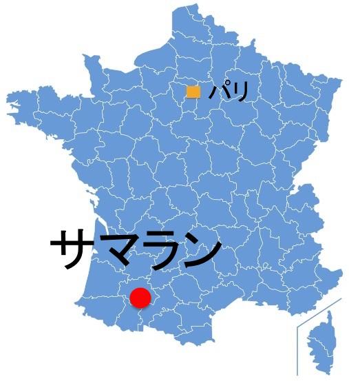 Paris_Samaran.jpg
