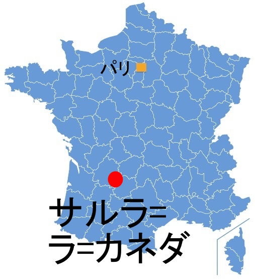 Paris_SarlatLC.jpg