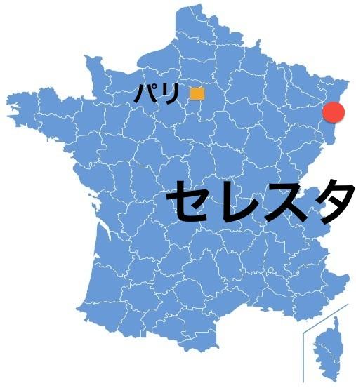 Paris_Selestat.jpg
