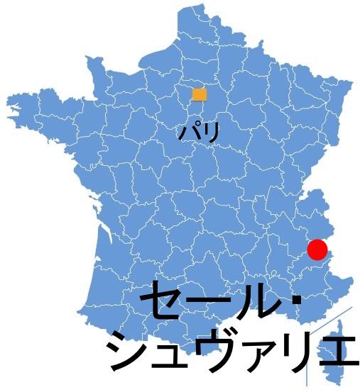 Paris_SerreCh.jpg