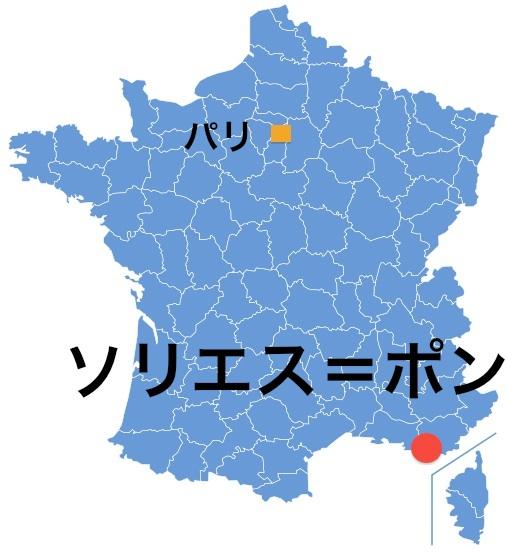 Paris_Sollies.jpg