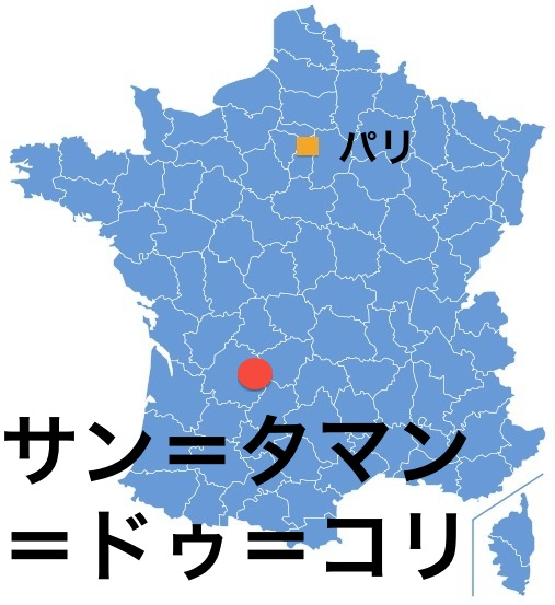 Paris_StAmand.jpg