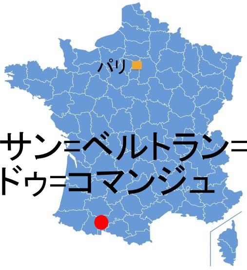 Paris_StBetrand.jpg