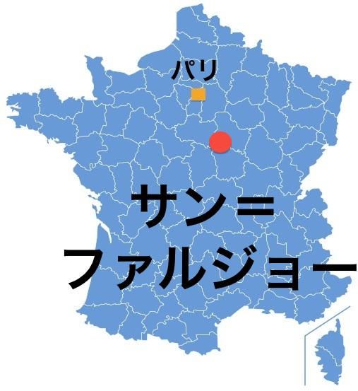 Paris_StFarfeau2.jpg