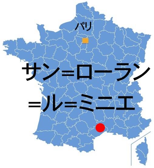 Paris_StLLM.jpg
