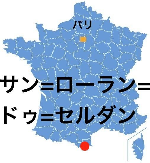 Paris_StLaurentC.jpg