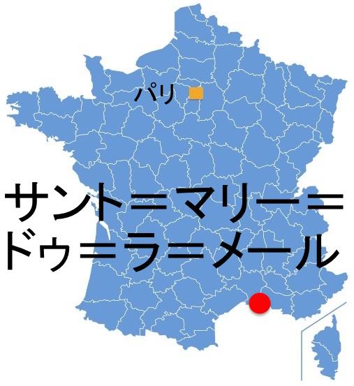 Paris_StMDM.jpg