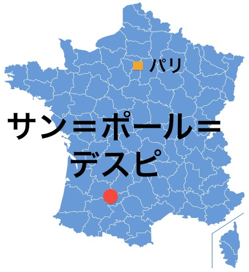 Paris_StPauld.jpg