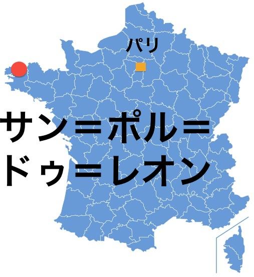 Paris_StPolduL.jpg