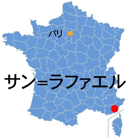 Paris_StRaphael.jpg