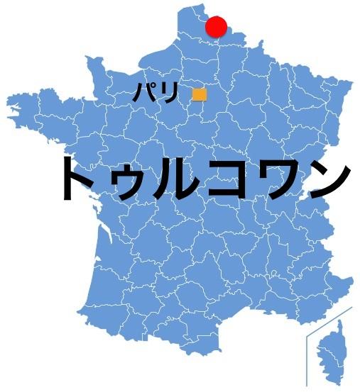 Paris_Tourcoing.jpg