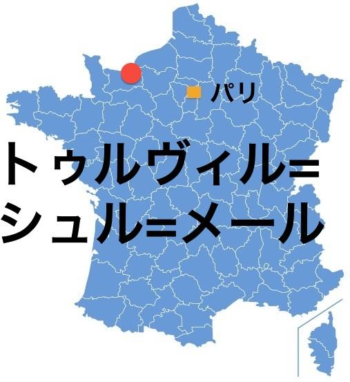 Paris_Trouville.jpg