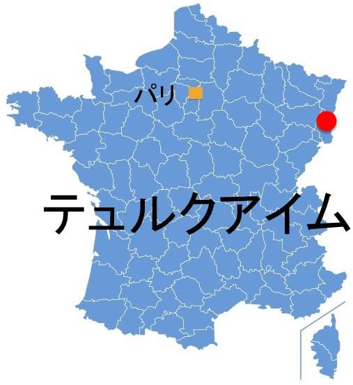 Paris_Turckheim.jpg