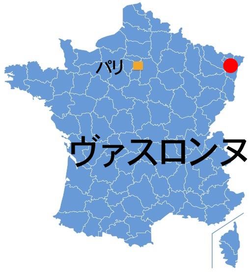 Paris_Vasselonne.jpg