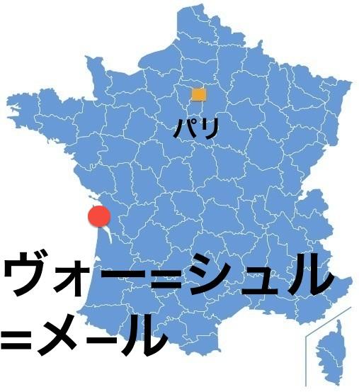 Paris_VauxsurM.jpg