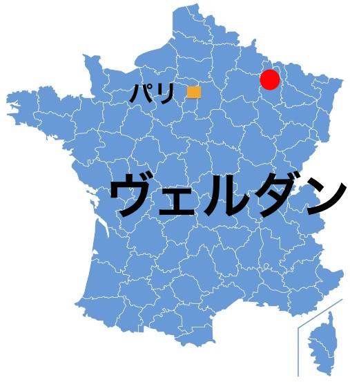 Paris_Verdun.jpg