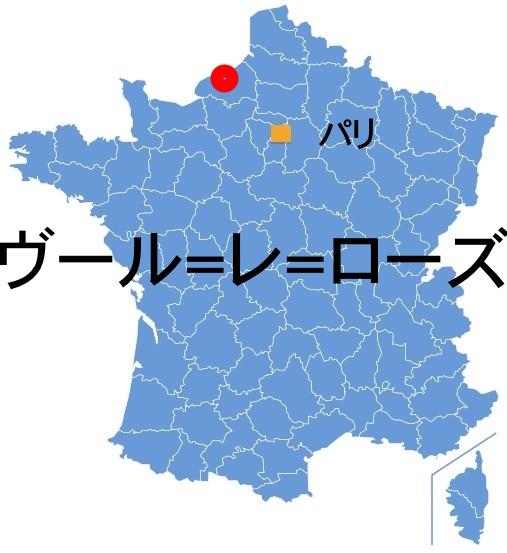 Paris_VeulLR.jpg