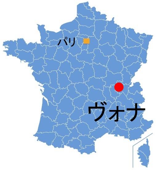 Paris_Vonnas.jpg