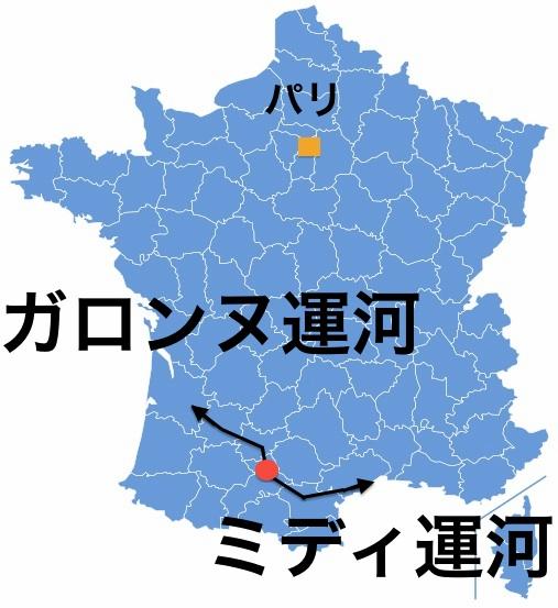 Paris_deuxcanal.jpg