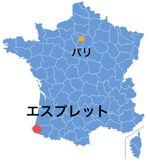 Paris_espelette.jpg