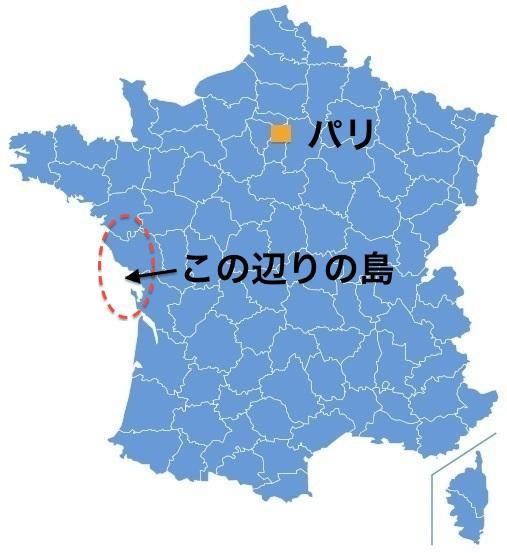 Paris_iles.jpg