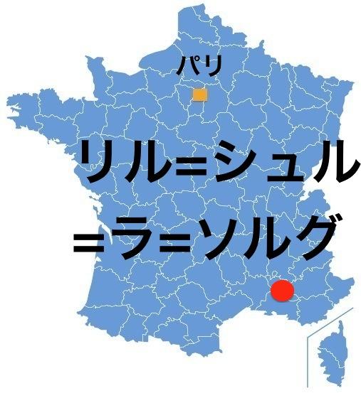 Paris_lislesurlasorgue.jpg
