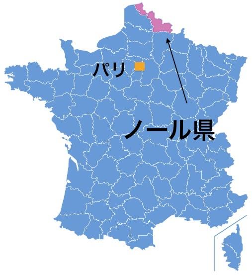 Paris_nord.jpg