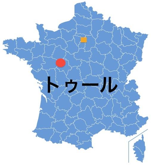 Paris_tours.jpg