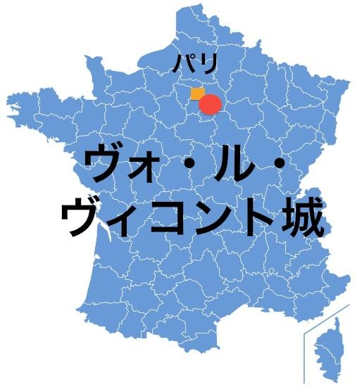 Paris_vauxlevicomte.jpg