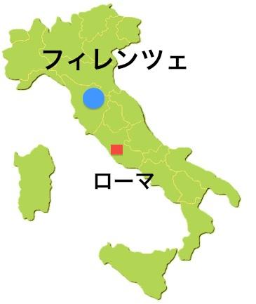 Rome_Firenze.jpg