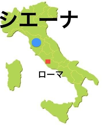 Rome_Siena.jpeg