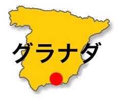 Spain_Granada.jpg